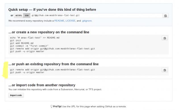 Instruktioner på GitHub när du skapar nytt tomt repo.